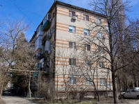 Краснодар, улица Одесская, дом 21. многоквартирный дом