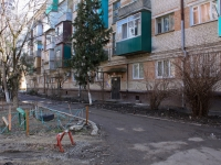 Krasnodar, Odesskaya st, house 21. Apartment house