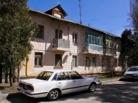 Краснодар, улица Одесская, дом 23А. многоквартирный дом