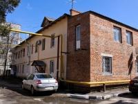 Краснодар, улица Одесская, дом 23. многоквартирный дом