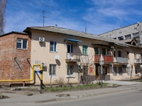 Krasnodar, Odesskaya st, house 23. Apartment house
