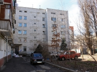 Krasnodar, Odesskaya st, house 25. Apartment house