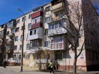 Краснодар, улица Одесская, дом 25. многоквартирный дом