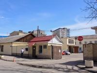 Краснодар, улица Одесская, дом 26. многофункциональное здание