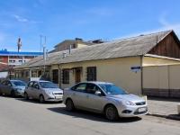 Краснодар, улица Одесская, дом 28. правоохранительные органы