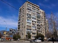 Краснодар, улица Одесская, дом 29. многоквартирный дом