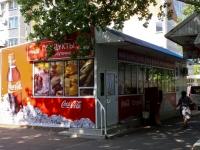 Краснодар, улица Одесская, дом 34А. магазин Платан