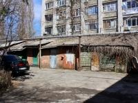 Краснодар, улица Одесская. хозяйственный корпус