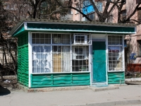 Krasnodar, Odesskaya st, Social and welfare services