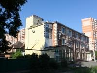 Краснодар, улица Карла Маркса, дом 26. медицинский центр