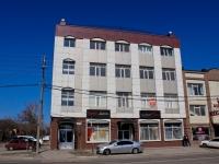 Краснодар, улица Энгельса, дом 164. офисное здание