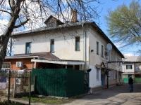 克拉斯诺达尔市, Neftyanikov 1-ya liniya st, 房屋 6. 公寓楼