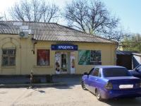 Краснодар, улица Нефтяников 2-я линия, дом 3. магазин