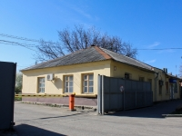 克拉斯诺达尔市, Neftyanikov 2-ya liniya st, 房屋 3. 商店