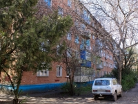 Краснодар, улица Нефтяников 2-я линия, дом 6. многоквартирный дом