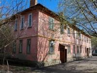 Краснодар, улица Нефтяников 2-я линия, дом 13. многоквартирный дом