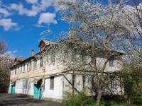 Краснодар, улица Нефтяников 2-я линия, дом 23. многоквартирный дом