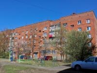 Краснодар, улица Нефтяников 3-я линия, дом 7. многоквартирный дом