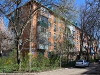 Краснодар, улица Нефтяников 3-я линия, дом 24. многоквартирный дом