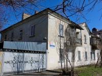 Краснодар, улица Грозненская, дом 2. многоквартирный дом
