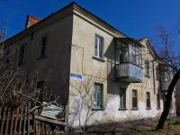 Краснодар, улица Грозненская, дом 4. многоквартирный дом