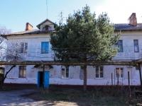 Краснодар, улица Грозненская, дом 6. многоквартирный дом