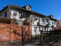 Краснодар, улица Грозненская, дом 7. многоквартирный дом