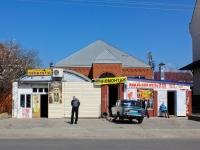 Краснодар, проезд Каневский, дом 16. многофункциональное здание