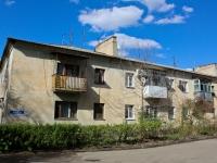Краснодар, улица Кольцевая, дом 9. многоквартирный дом