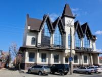 Краснодар, улица Нефтяная, дом 37/СТР. офисное здание