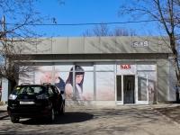 Krasnodar, st Ofitserskaya, house 35/1. beauty parlor