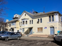 Krasnodar, st Ofitserskaya, house 37. Apartment house