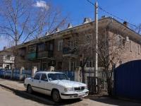 Краснодар, Ключевской переулок, дом 23. многоквартирный дом