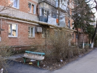 Krasnodar, Vatutin Ln, house 4. Apartment house
