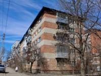 Краснодар, проезд Ватутина, дом 4. многоквартирный дом