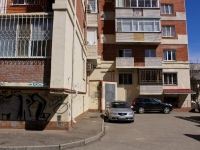 Krasnodar, Odesskiy Ln, house 4/1. Apartment house
