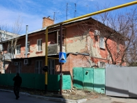 Krasnodar, Odesskiy Ln, house 18. Apartment house