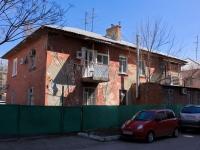 Краснодар, проезд Одесский, дом 18. многоквартирный дом