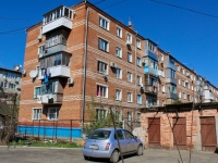 Krasnodar, Svobody st, house 6. Apartment house