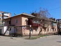 Krasnodar, Svobody st, house 10. Apartment house