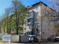 克拉斯诺达尔市, Svobody st, 房屋 11. 公寓楼