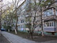 Krasnodar, Svobody st, house 11. Apartment house