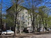Краснодар, улица Свободы, дом 11. многоквартирный дом