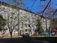 Krasnodar, Svobody st, house 15/1. Apartment house