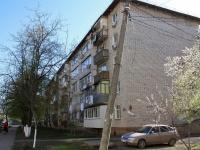 克拉斯诺达尔市, Svobody st, 房屋 15/1. 公寓楼