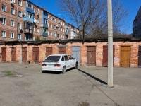 Краснодар, улица Свободы. хозяйственный корпус