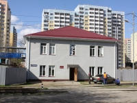 Krasnodar, Stakhanovskaya st, house 7. office building