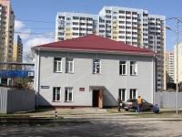 Краснодар, улица Стахановская, дом 7. офисное здание