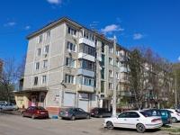 Краснодар, улица Стахановская, дом 16. многоквартирный дом
