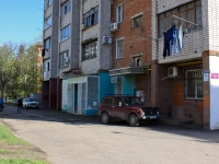 Krasnodar, Stakhanovskaya st, house 24. Apartment house
